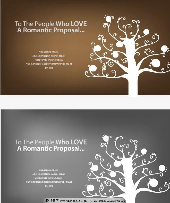创意树 卡片 淡雅 创意 树枝 韩国 名片 手绘 插画 展板 设计素材