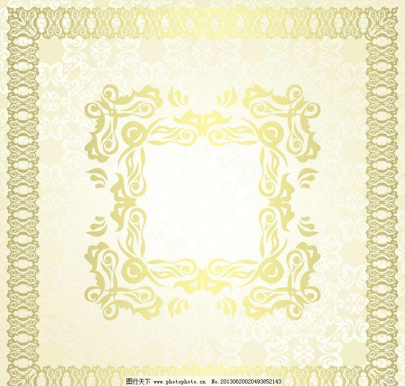 婚纱婚礼花纹 欧式 古典 复古金色装饰花纹 花纹 证书边框 请柬 边框