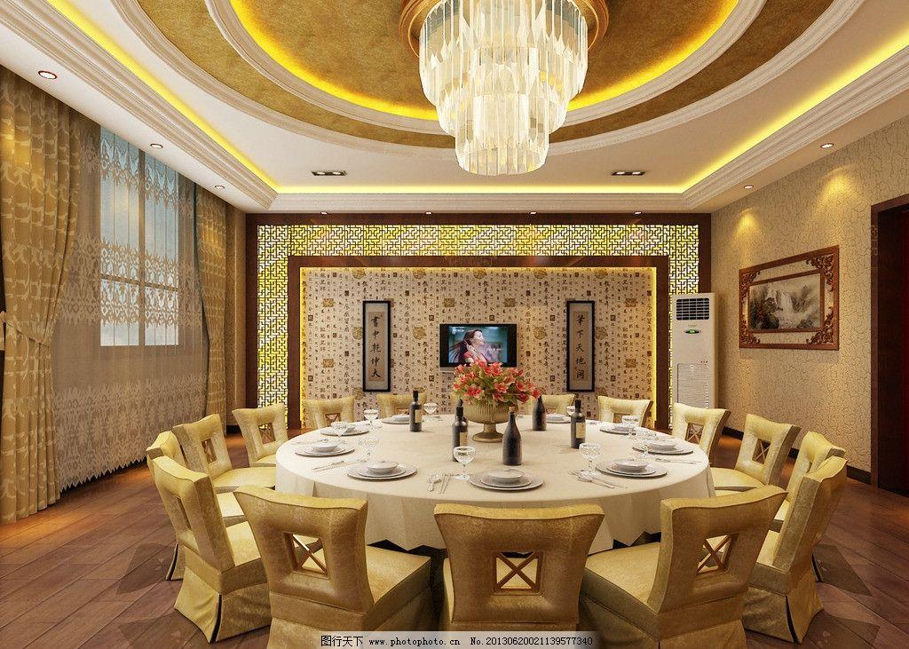 餐厅包间 餐厅效果图 中式餐厅效果图 室内装修效果图 3d效果图 包间
