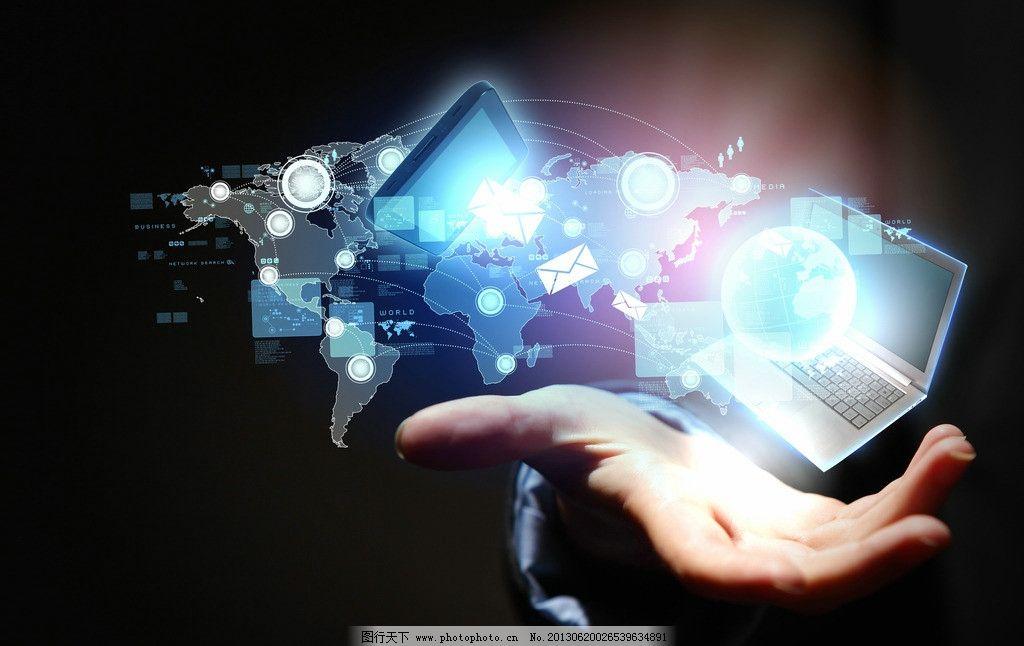 科技背景 网络通信 现代科技 地球 笔记本 数字 通讯 箭头 手部特写
