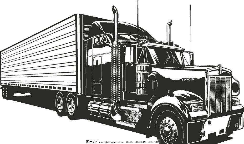 货车 卡车 拉货 交通工具 交通 运输 运输工具 现代科技 矢量交通工具