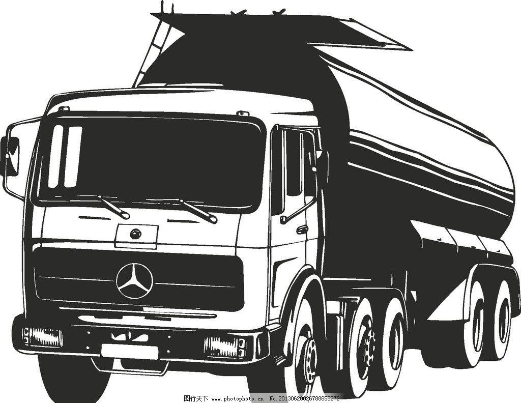 货车 卡车 拉货 交通 运输 运输工具 矢量交通工具