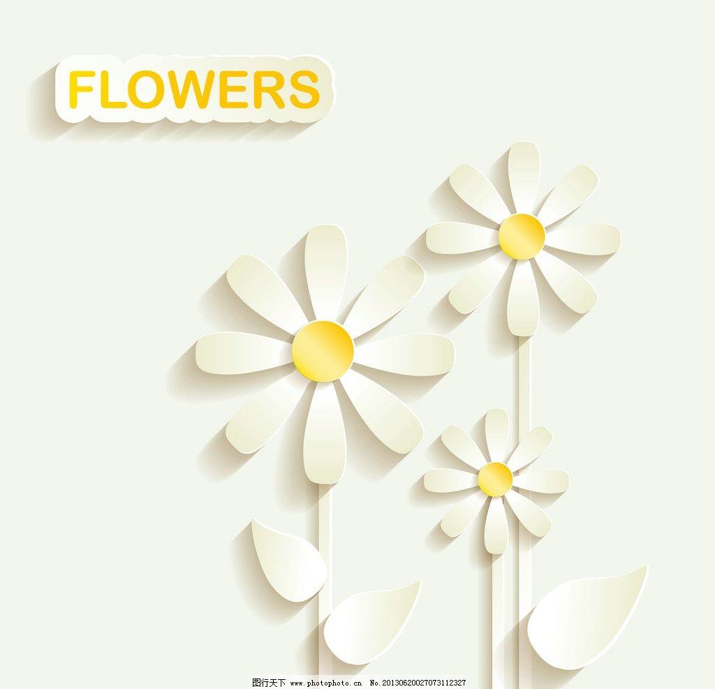 手绘花卉图片_数码产品_现代科技_图行天下图库