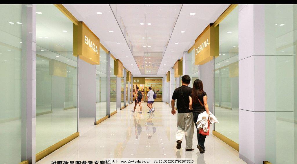 设计图库 环境设计 室内设计  走廊效果图 走廊 效果图 玻璃 柱子 灯