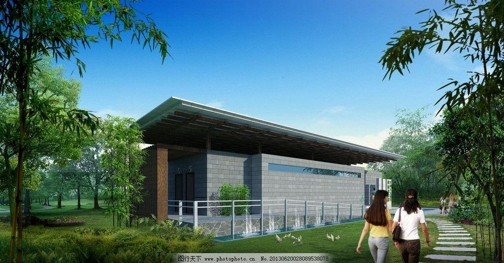 公厕效果图 公园 厕所 园林        日景 建筑设计 环境设计 源文件