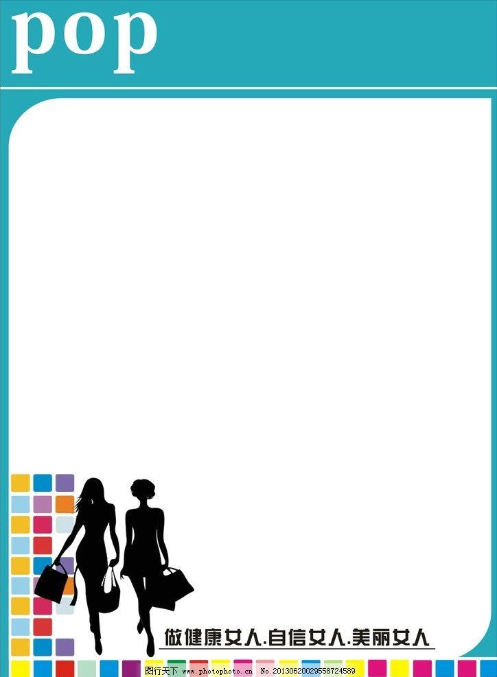 文本框 pop 简洁 素材 橙色 广告设计 矢量 cdr