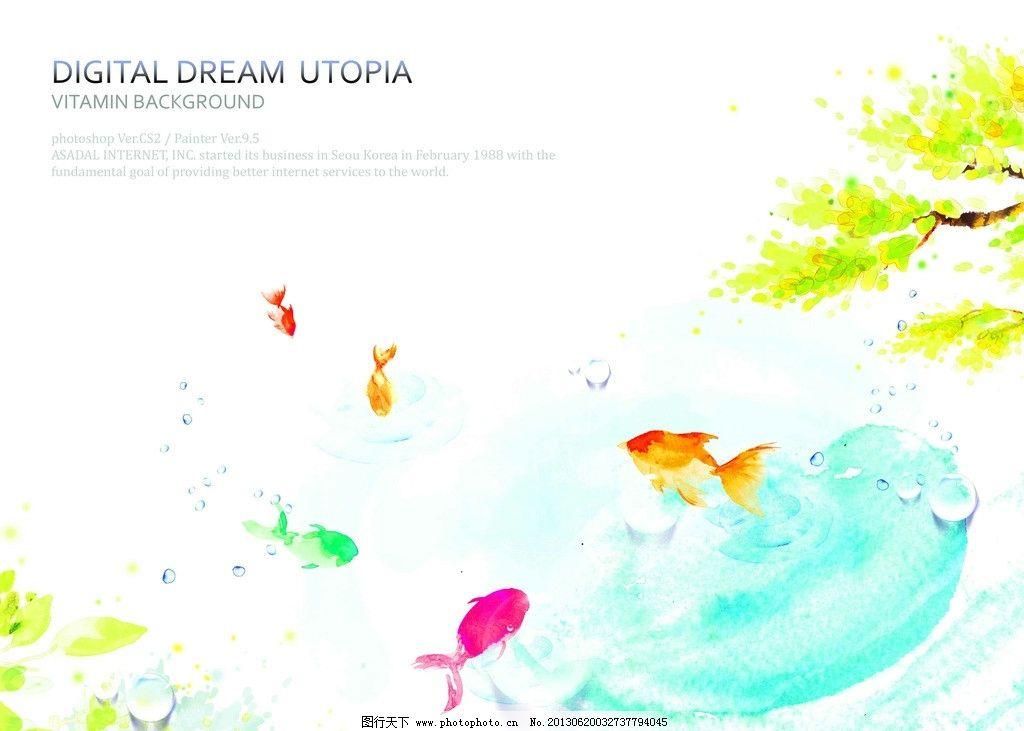 金鱼 水珠 湖水 池塘 绿叶 树枝 水彩 手绘 韩国插画 风景 卡片 展板