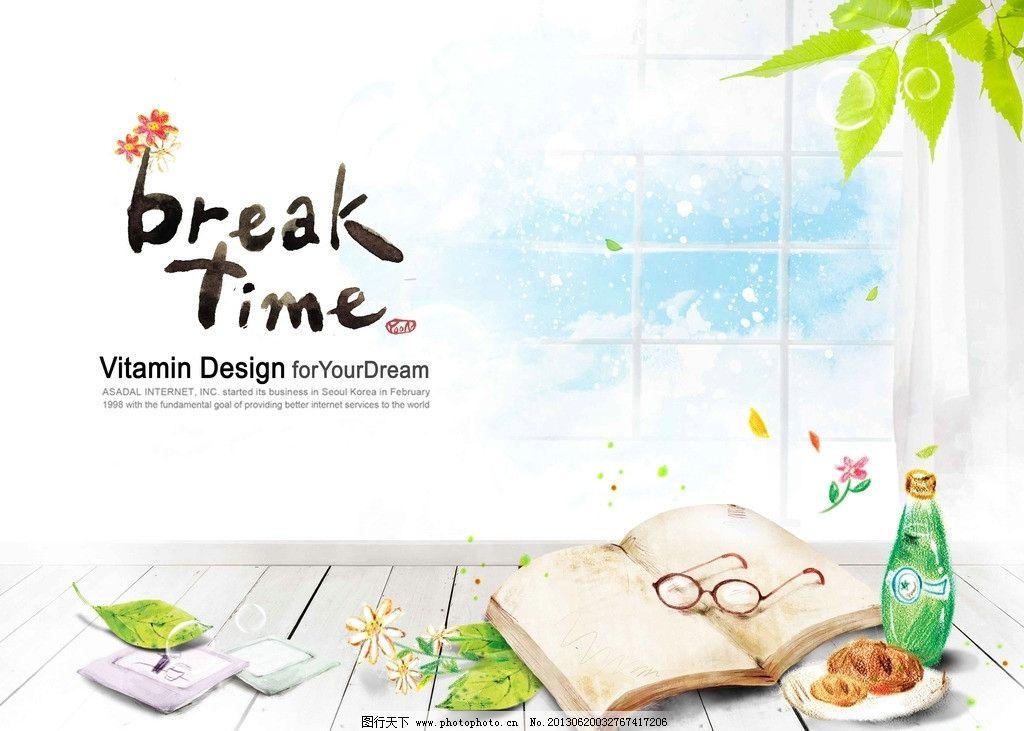眼镜 午餐 落叶 气泡 韩国插画 手绘 水彩 粉笔画 美丽风景 卡通 展板