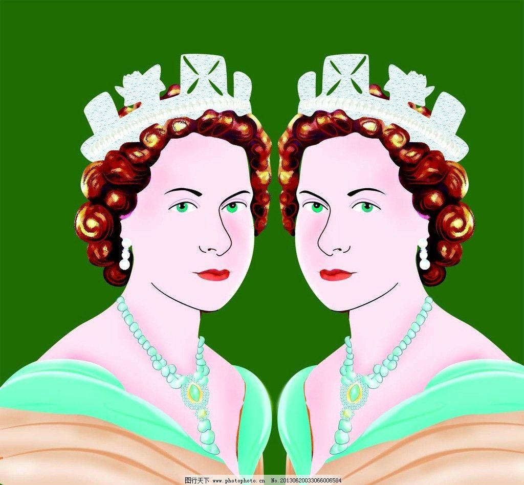 卡通头像 女皇头像 手绘女皇 女人头像 发泄 人物表情 人物 面部表情