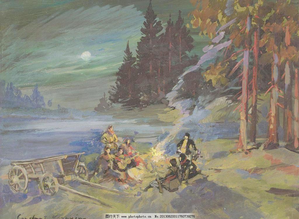 夜晚油画图片,壁画 风光 风景 风景画 篝火 绘画书法