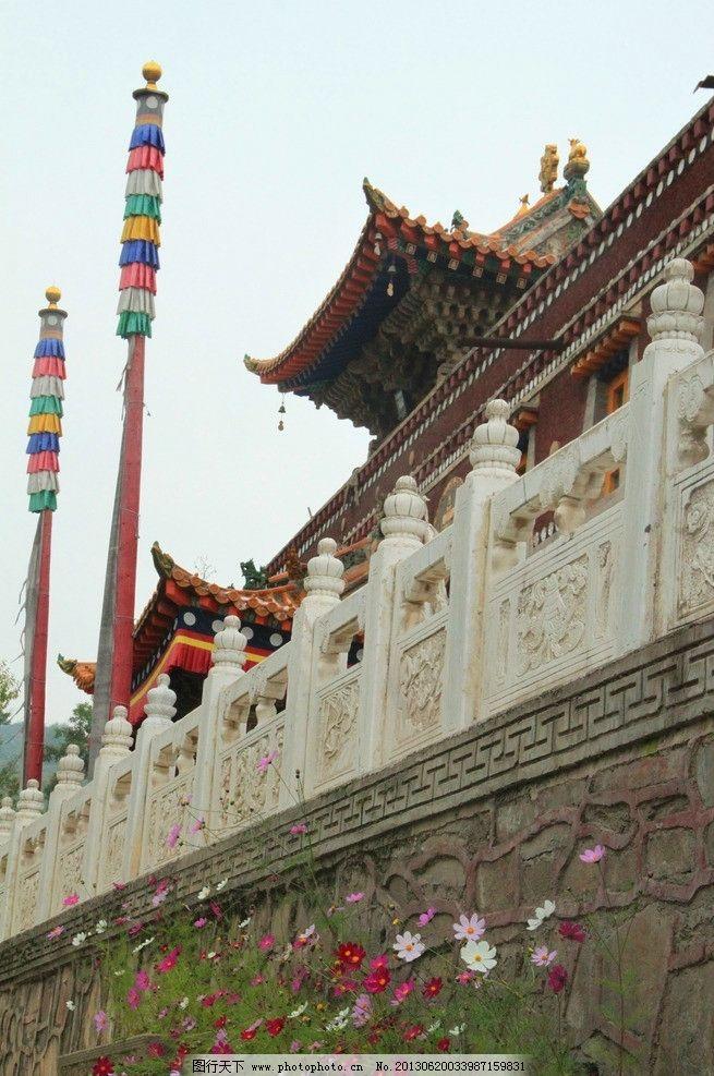 塔尔寺庙图片