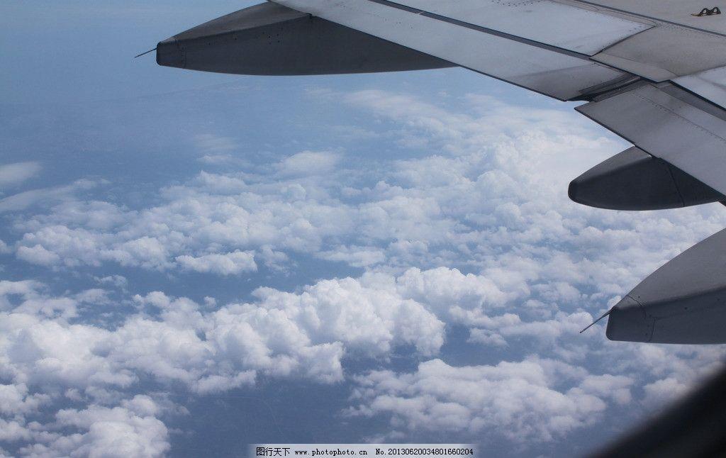 飞机白云 飞机 白云 蓝天 飞翔 天空 自然风景 自然景观 摄影 72dpi