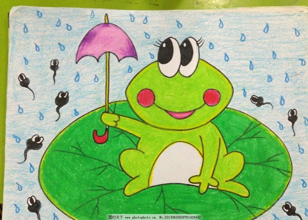小蝌蚪找妈妈 儿童画 青蛙 小雨伞 荷叶 美术绘画 文化艺术 摄影 72