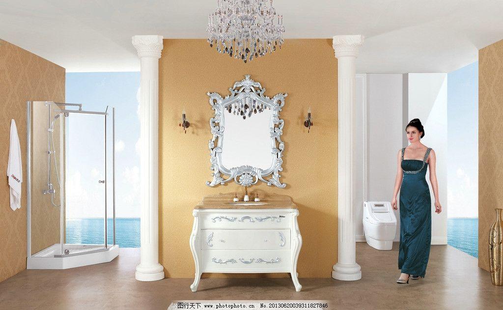 镜子 室内 室内设计 洗漱台 浴室 卫生间 洗浴用品 卫浴 卫浴产品