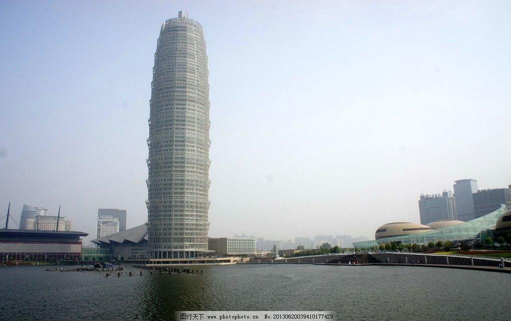 郑州cbd 郑东新区 玉米楼 建筑 商业中心 地标建筑 建筑摄影 建筑园林