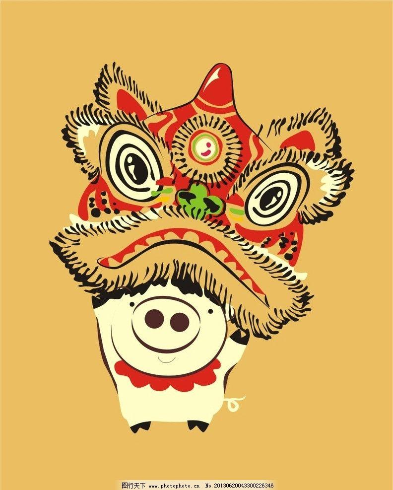 可爱小猪舞狮头图片_ppt图表_ppt_图行天下图库