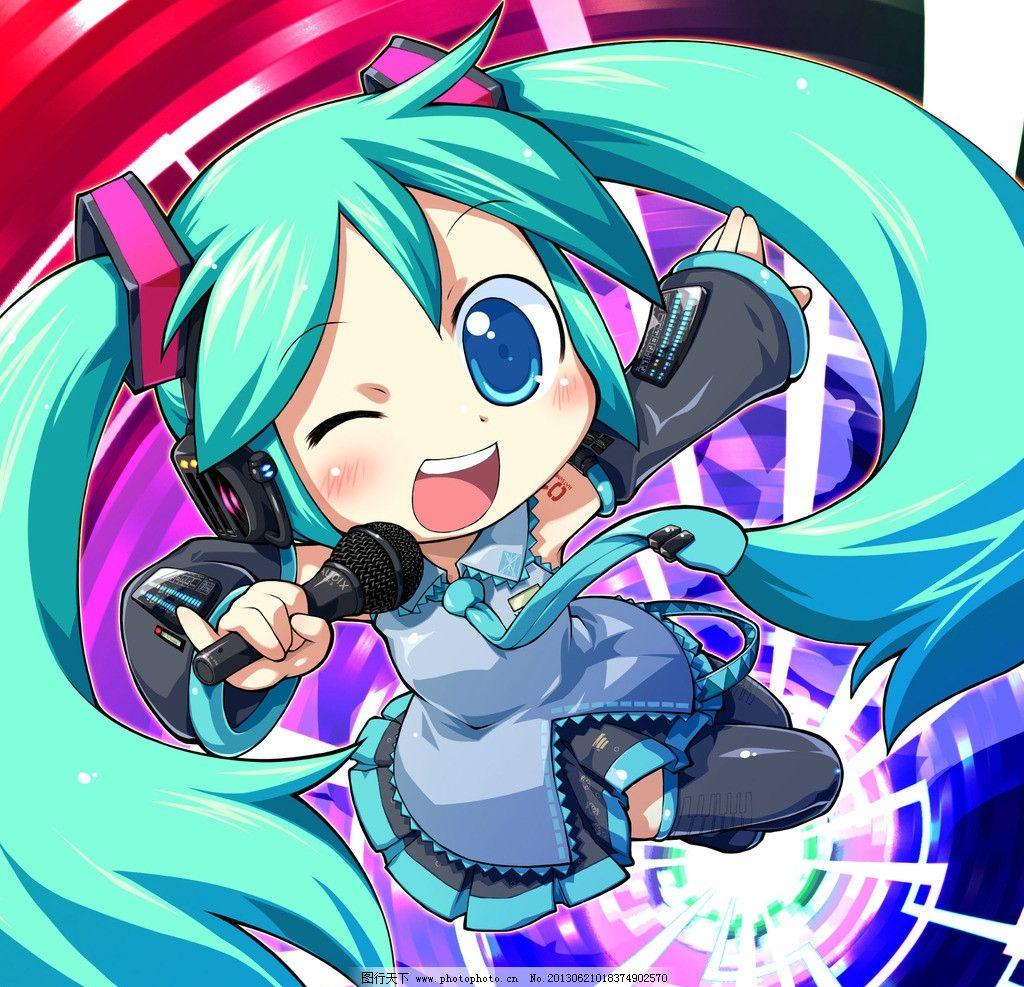 动漫人物 动漫 卡通 人物 动画 未来初音 动漫动画 设计 100dpi jpg