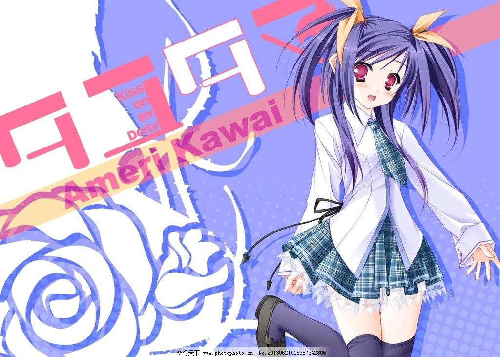 动漫人物 动漫 人物 卡通 紫色 长发 动漫动画 设计 72dpi jpg