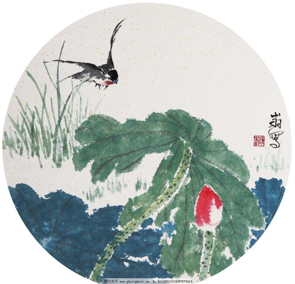 朝露晨风 荷叶 荷花 翟俊峰 国画 鸟儿 绘画书法 文化艺术 设计 300