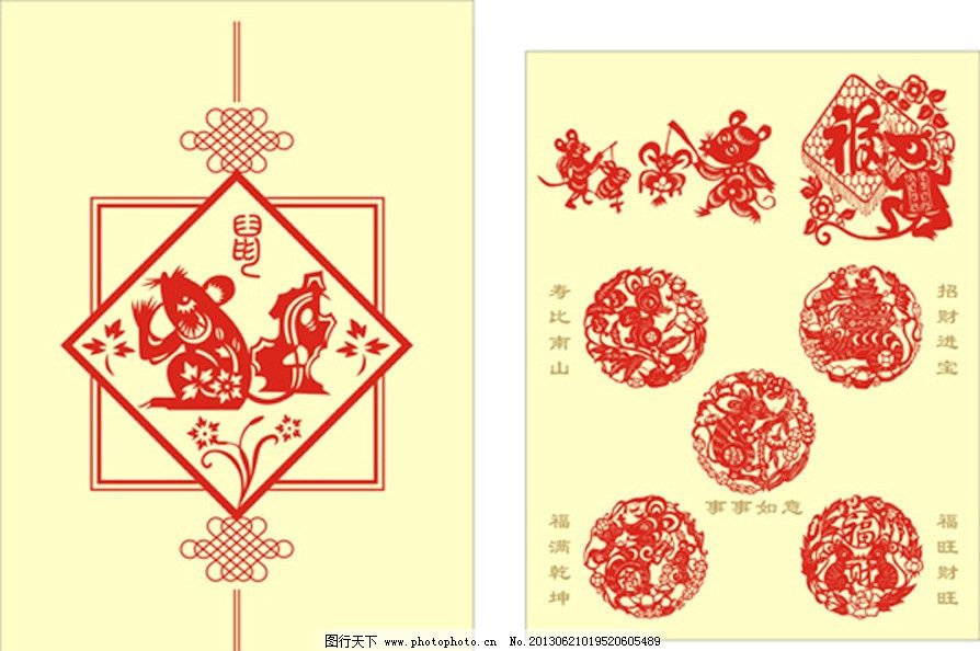 中国结 剪纸图片