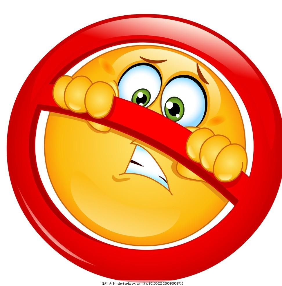 qq表情 卡通表情 禁止 可爱 笑可爱表情 鬼脸 矢量素材 图标