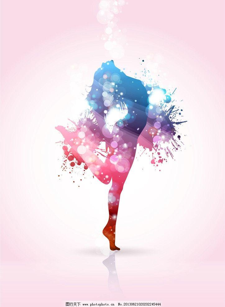 激情舞蹈音乐背景 迪斯科球 街舞 墨点 墨迹 墨痕 音符 舞蹈 跳舞