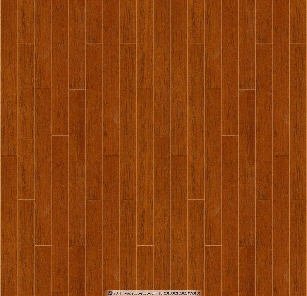 木地板 复合 家庭装修 木纹 无缝拼接 背景底纹 底纹边框 设计 72dpi