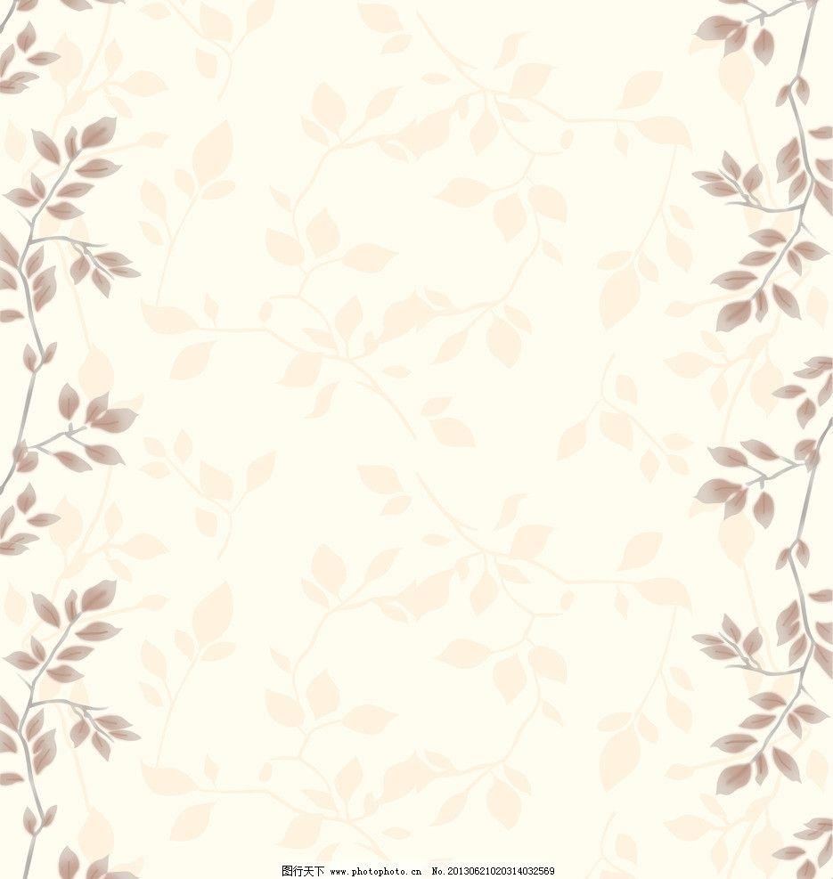 棕色叶子 米黄底