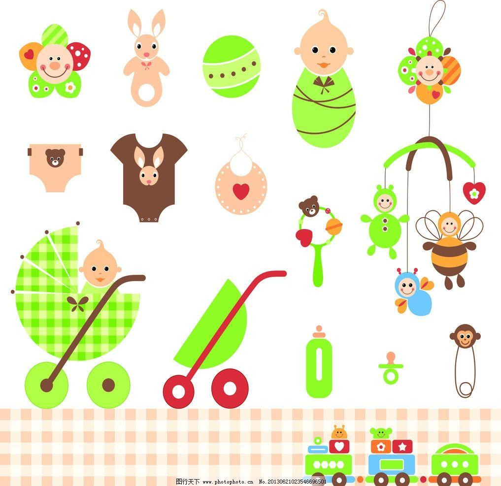 可爱儿童玩具标志 可爱 儿童 玩具 婴儿车 奶瓶 儿童幼儿 矢量人物