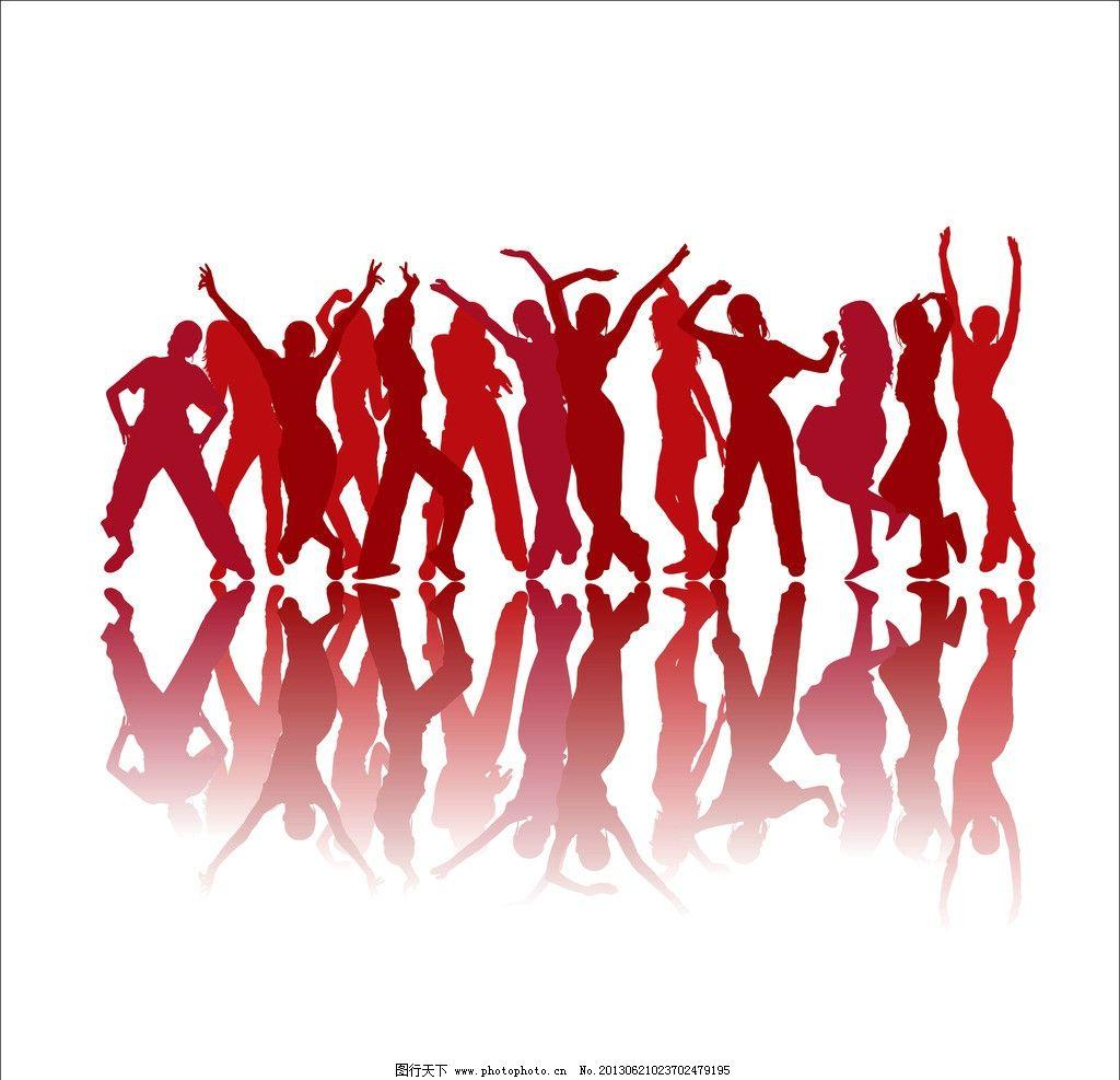 舞蹈剪影 音乐人物 音乐传单 音乐海报 剪影 黑白 活跃 姿势 矢量
