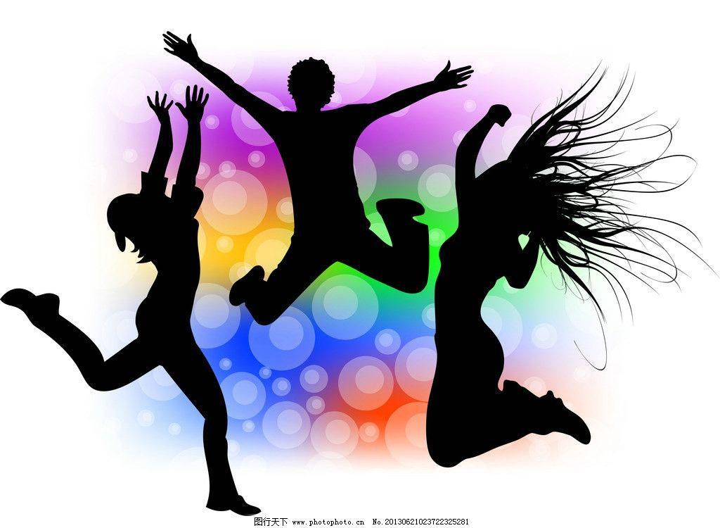 跳舞人物剪影图片