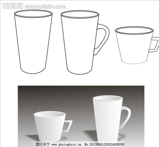杯子 夭量杯子 卡通杯子 杯子效里图 马克杯 广告设计 矢量 cdr