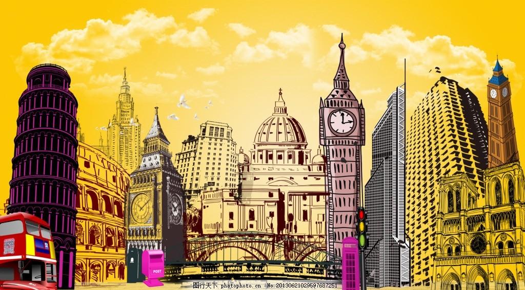 复古建筑插画 欧式建筑物 名筑 复古背景 展示墙背景 房地产广告 广告