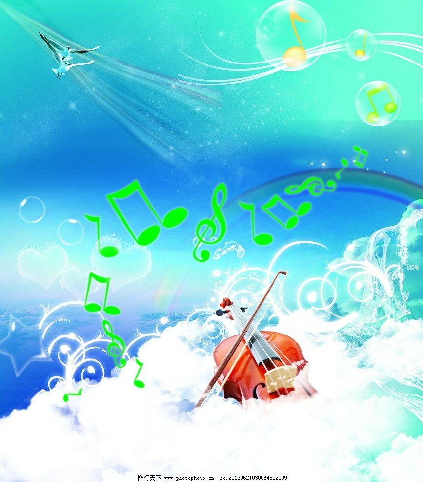 音乐背景图片