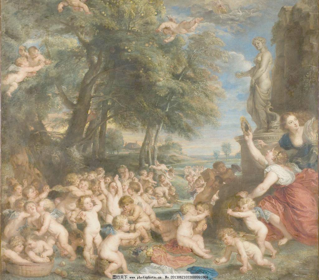 古典油画模板下载 古典油画 鲁本斯 男孩 天使 翅膀 美女 油画美女