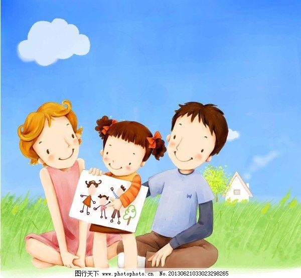 卡通画 快乐 蓝天 妈妈 幸福 国际家庭日 家庭幸福 幸福的一家 插画