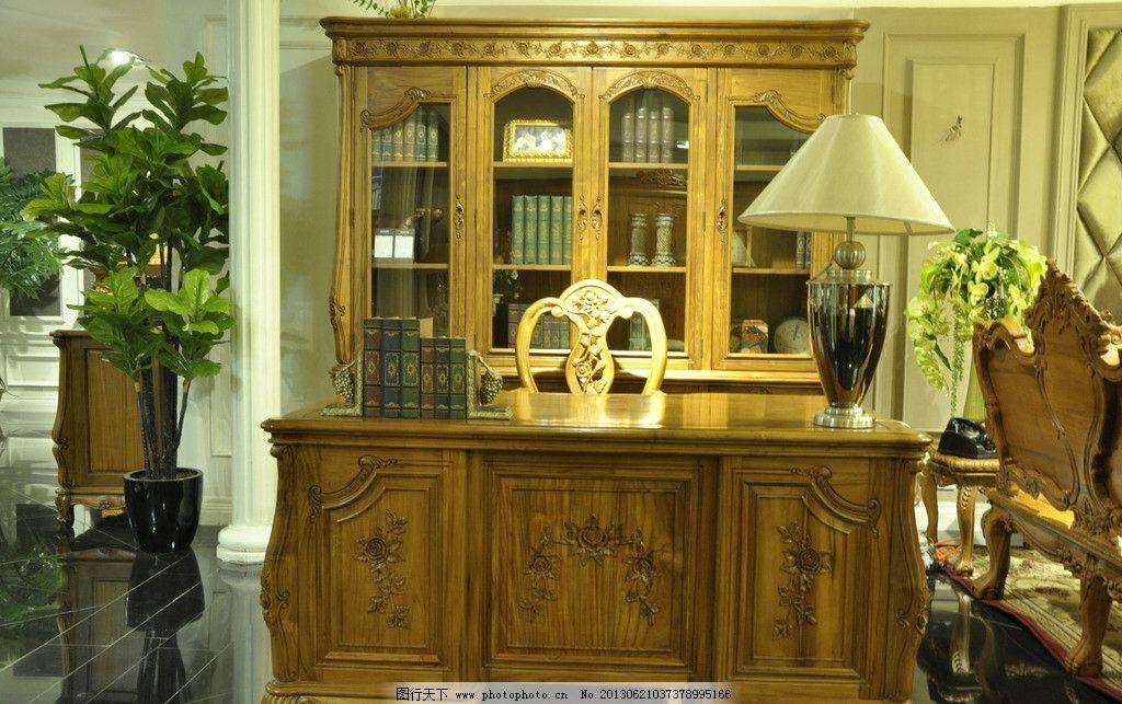 欧式家具 欧式书柜 欧式书桌