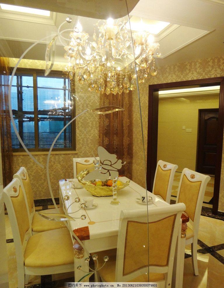 餐厅 欧式桌椅 玻璃 吊灯 水果盘 样板房 室内摄影 建筑园林