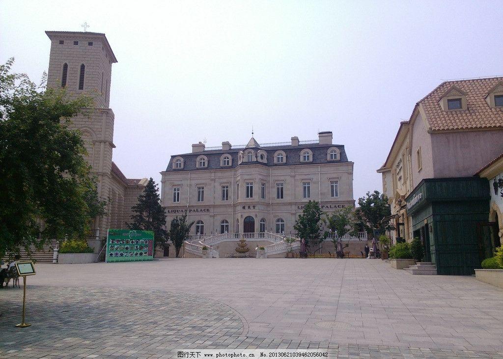 张裕爱斐堡小镇广场 张裕 爱斐堡 欧式小镇 广场 欧式建筑 建筑设计