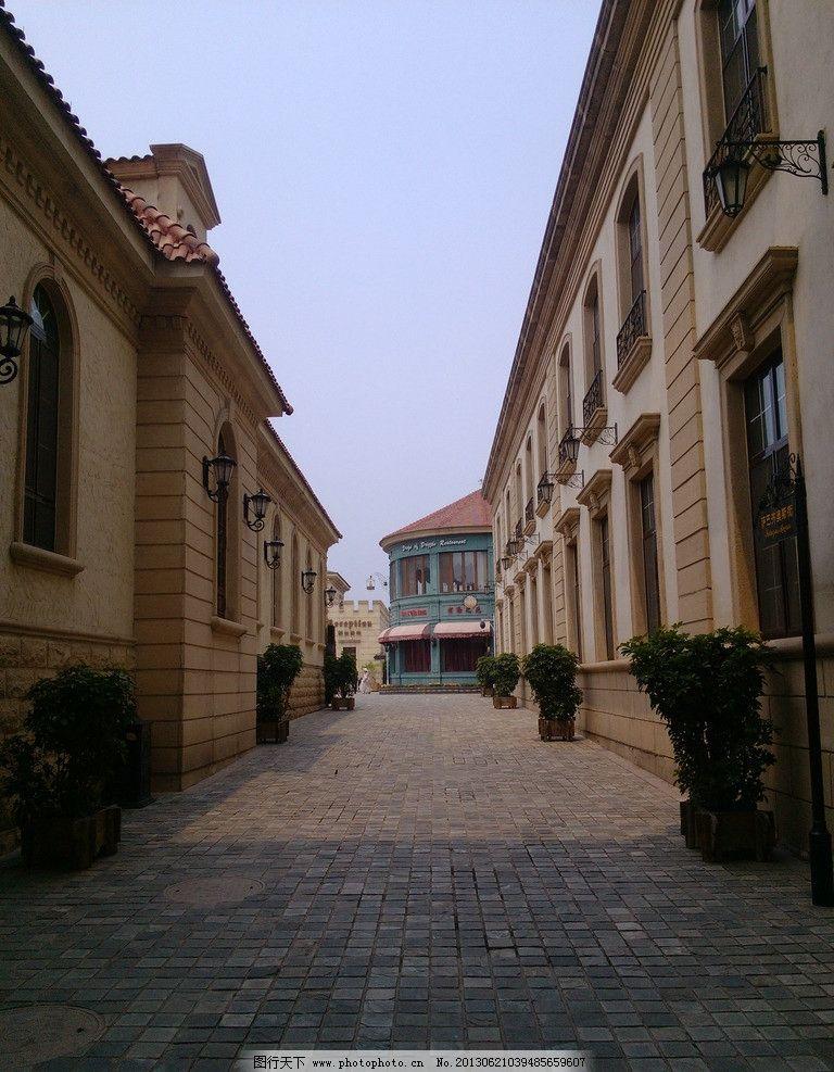 张裕爱斐堡欧式小镇 张裕 欧式小镇 爱斐堡 欧式建筑 街道 建筑设计