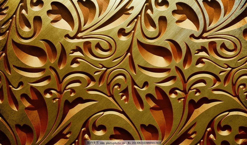金属质感雕刻图片