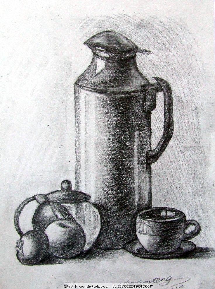 素描设计素材 素描模板下载 素描 静物素描 水壶 杯子 茶壶 水果 苹果
