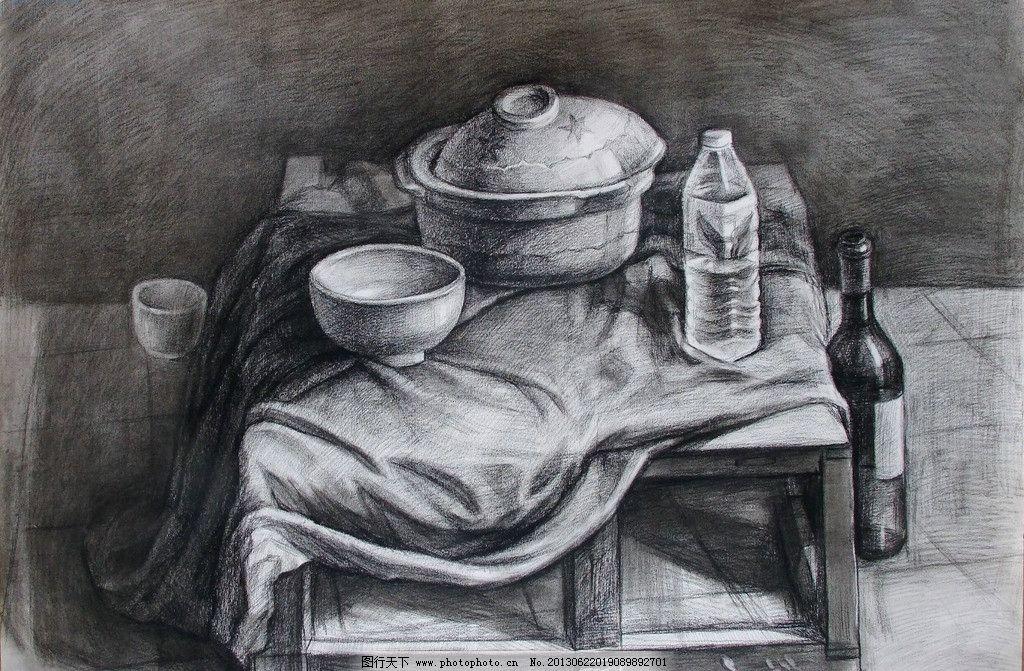 素描模板下载 素描 静物素描 罐子 砂锅 碗 杯子 款泉水 桌子 布纹