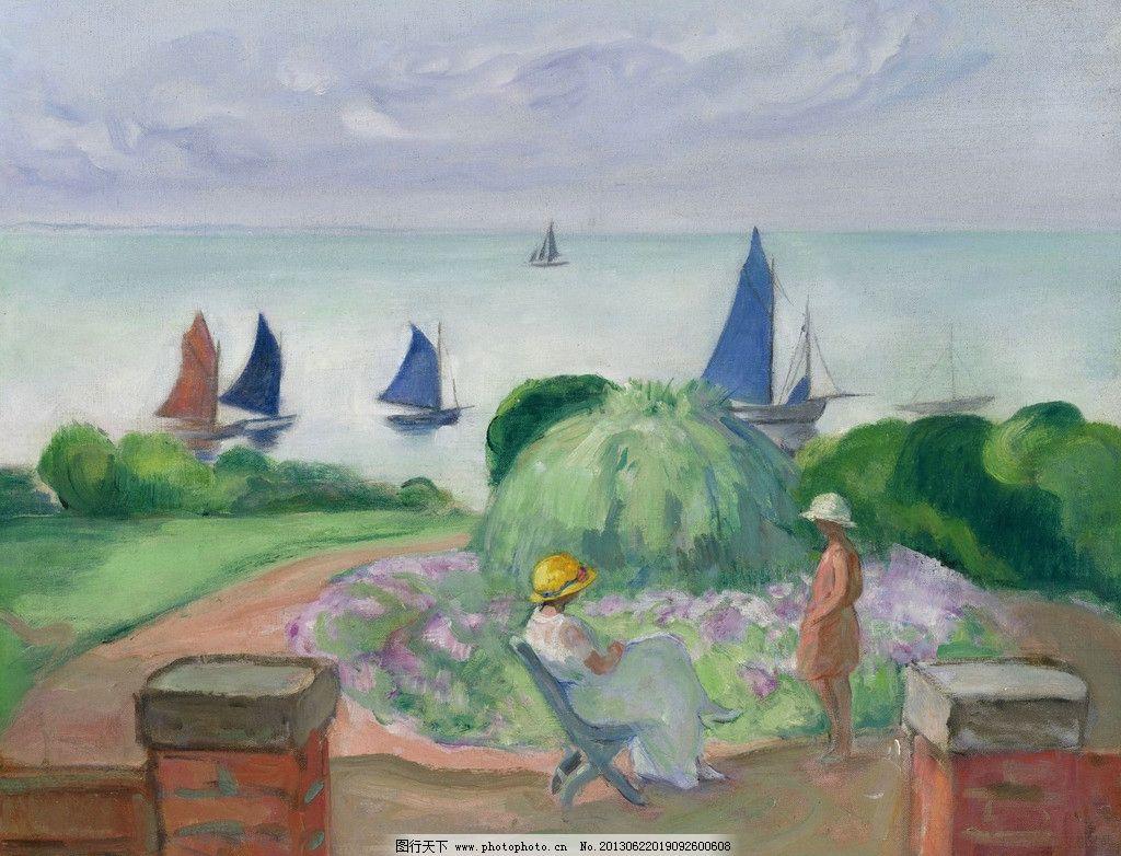 公园油画 大海 帆船 小船 渔船 庭院 休闲 妇女 主妇 贵族
