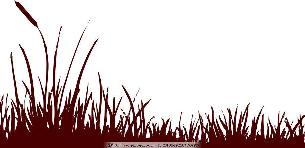 芦苇 茅草 芦苇群 芦苇荡 芦苇矢量图 手绘花儿 花纹花边