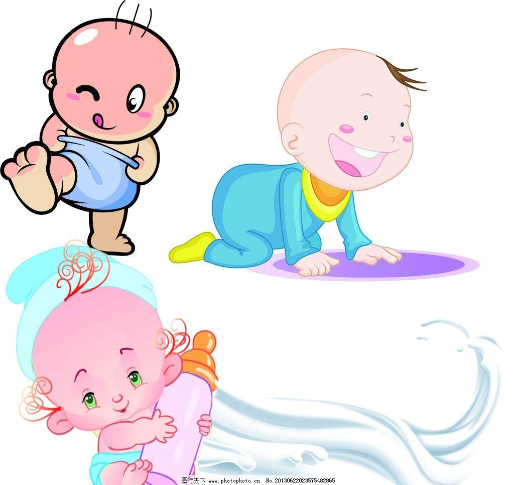 婴儿 bb 小孩子 奶瓶 爬着的bb 爬着的婴儿 幼儿 儿童幼儿 矢量人物
