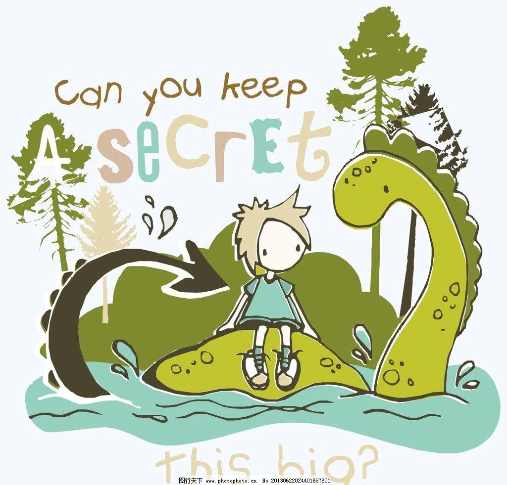 恐龙 小孩 文字 彩色 可爱 野生动物 生物世界 矢量 cdr