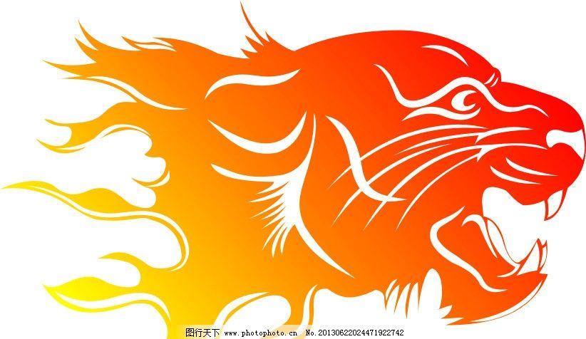 猛虎 虎 虎头 矢量图 老虎 野生动物 生物世界 矢量 cdr