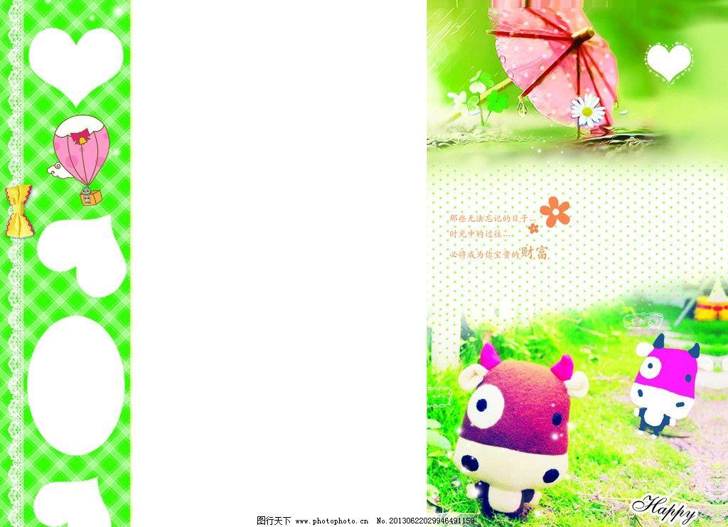 卡片 小熊 可爱 非主流 中性 名片卡片 广告设计模板 源文件 300dpi