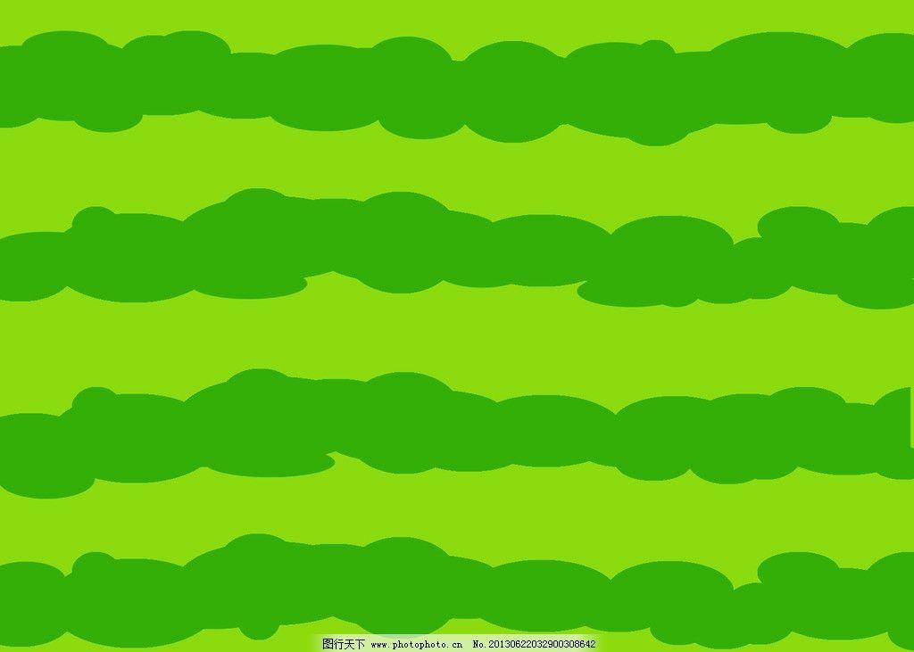 西瓜皮底纹 西瓜素材 绿色背景 绿色 平铺 背景素材 psd分层素材 源